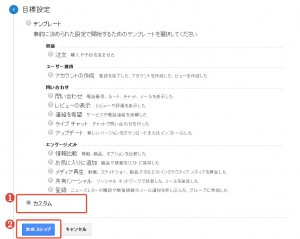 Google-Analytics_002