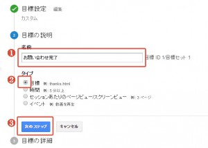 Google-Analytics_003
