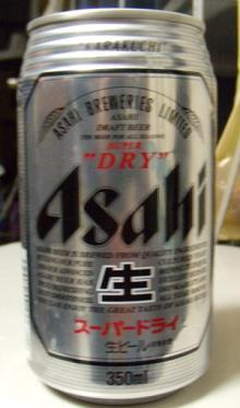 缶ビール?